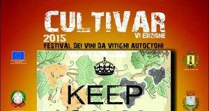 cultivar2015 pre
